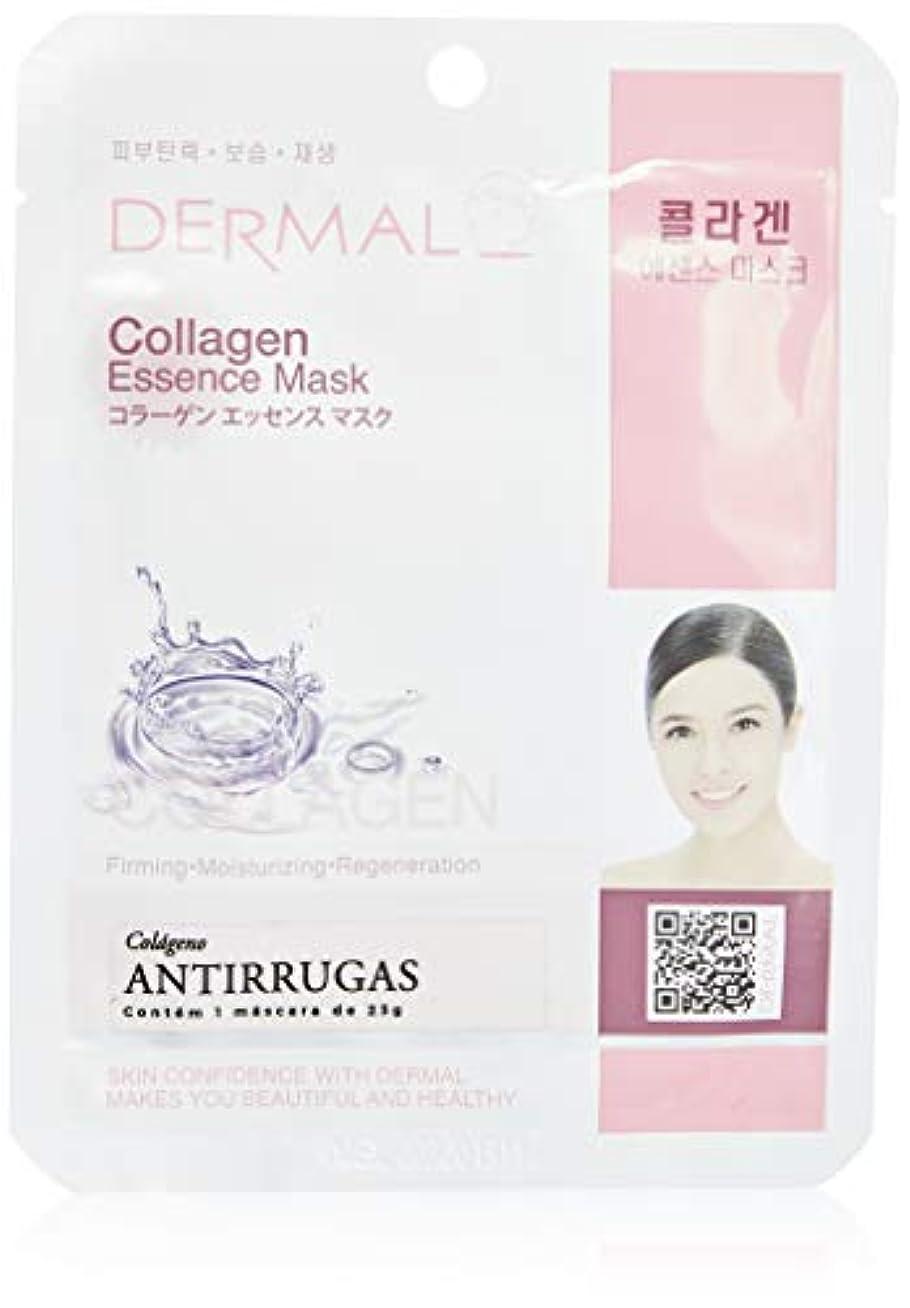 あえぎ薬剤師怖がらせるシート マスク コラーゲン ダーマル Dermal 23g (10枚セット) 韓国コスメ フェイス パック
