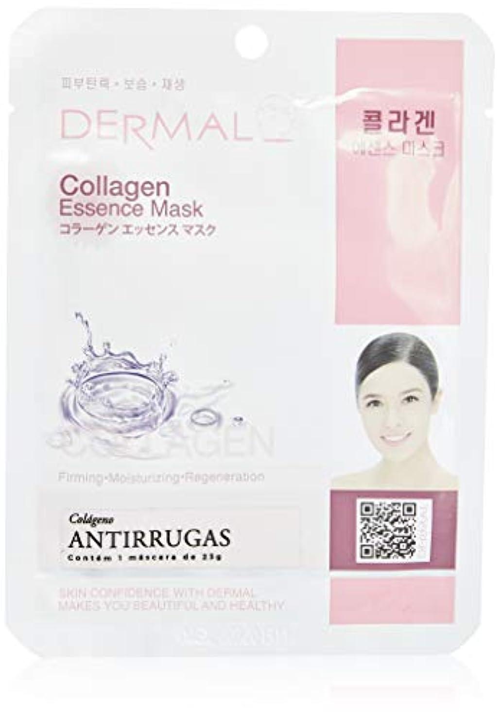 単調なオリエンタルアダルトシート マスク コラーゲン ダーマル Dermal 23g (10枚セット) 韓国コスメ フェイス パック
