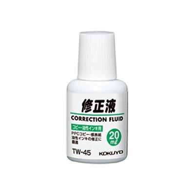 修正液 20ml コピー・油性インキ用 品番:TW-45 注文番号:51070953 メーカー:コクヨ