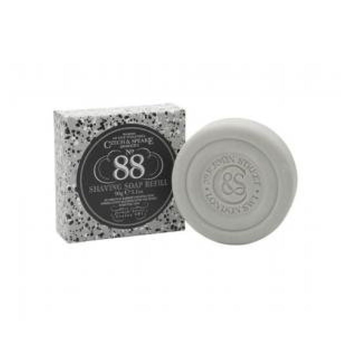 週末降臨膜Czech and Speake NO88 SHAVING SOAP REFILL 90g [並行輸入品]