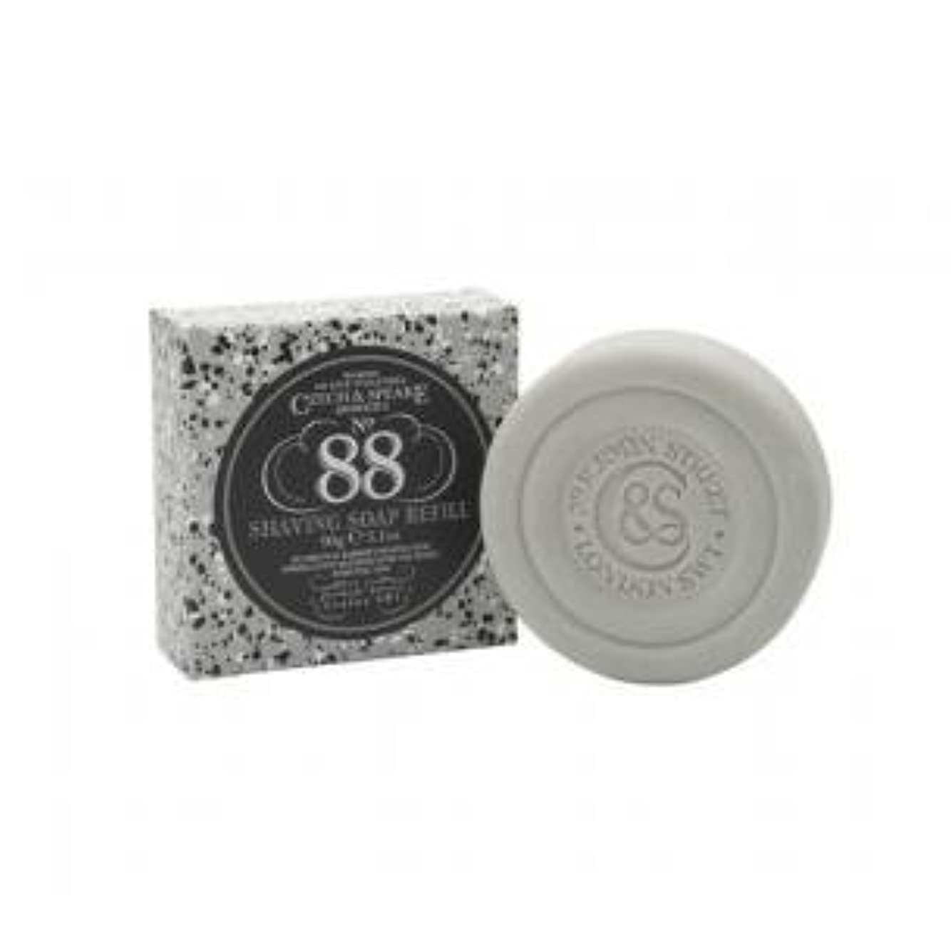 会話中世のキャメルCzech and Speake NO88 SHAVING SOAP REFILL 90g [並行輸入品]