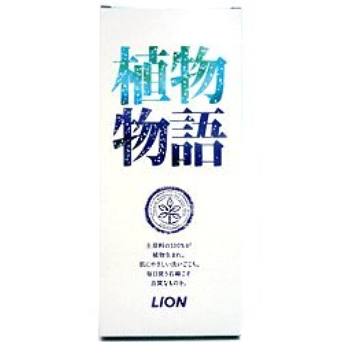 構成する法律発行植物物語 化粧石鹸 箱 90gX6コ