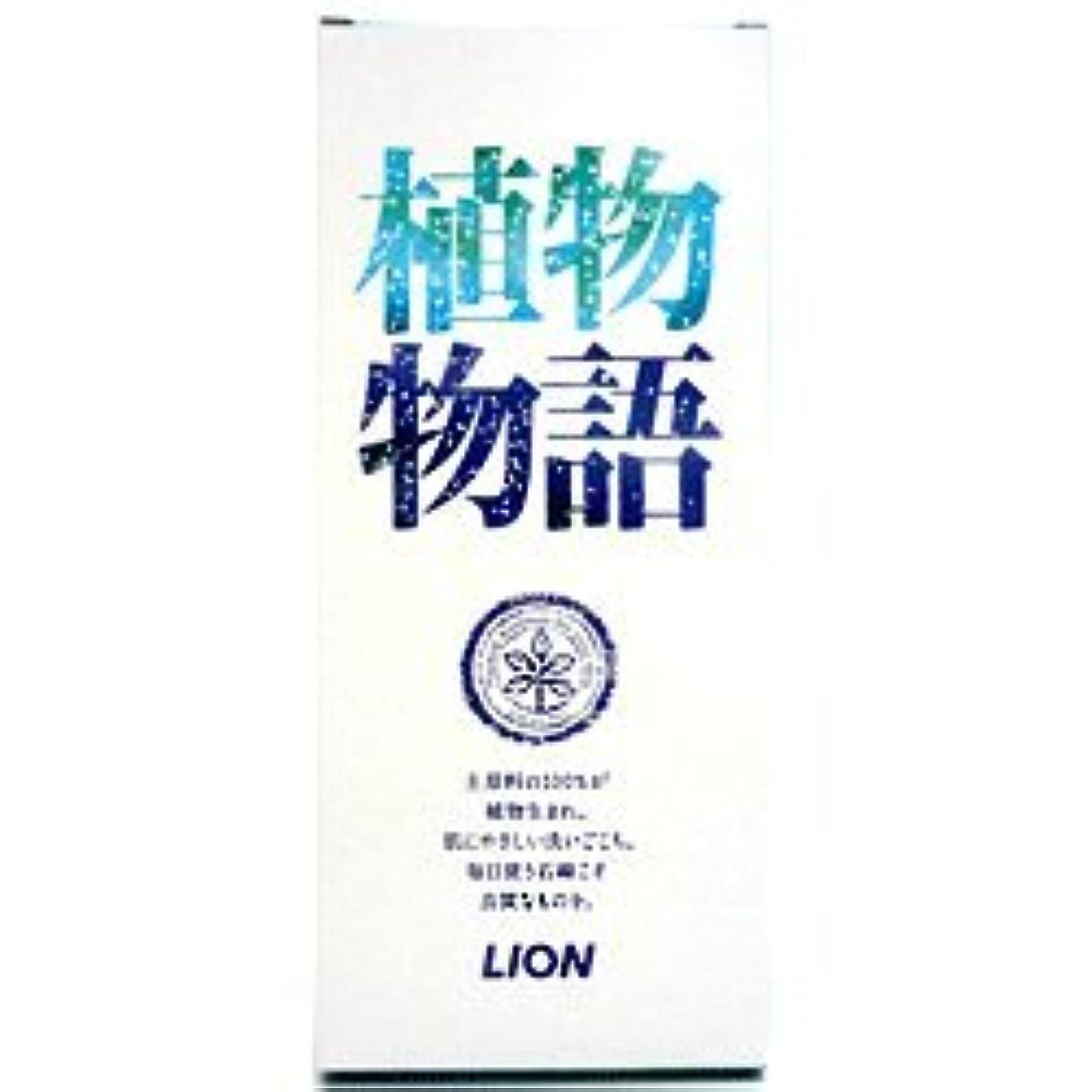 エンターテインメント振り子測定植物物語 化粧石鹸 箱 90gX6コ