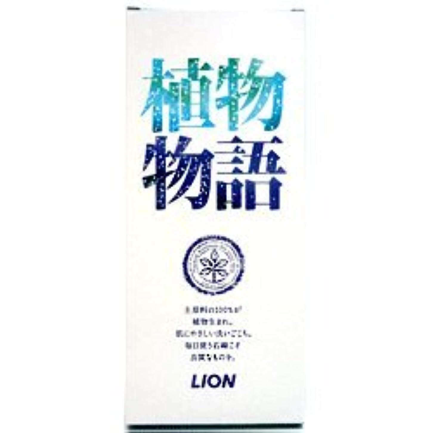 谷エントリ温度計植物物語 化粧石鹸 箱 90gX6コ