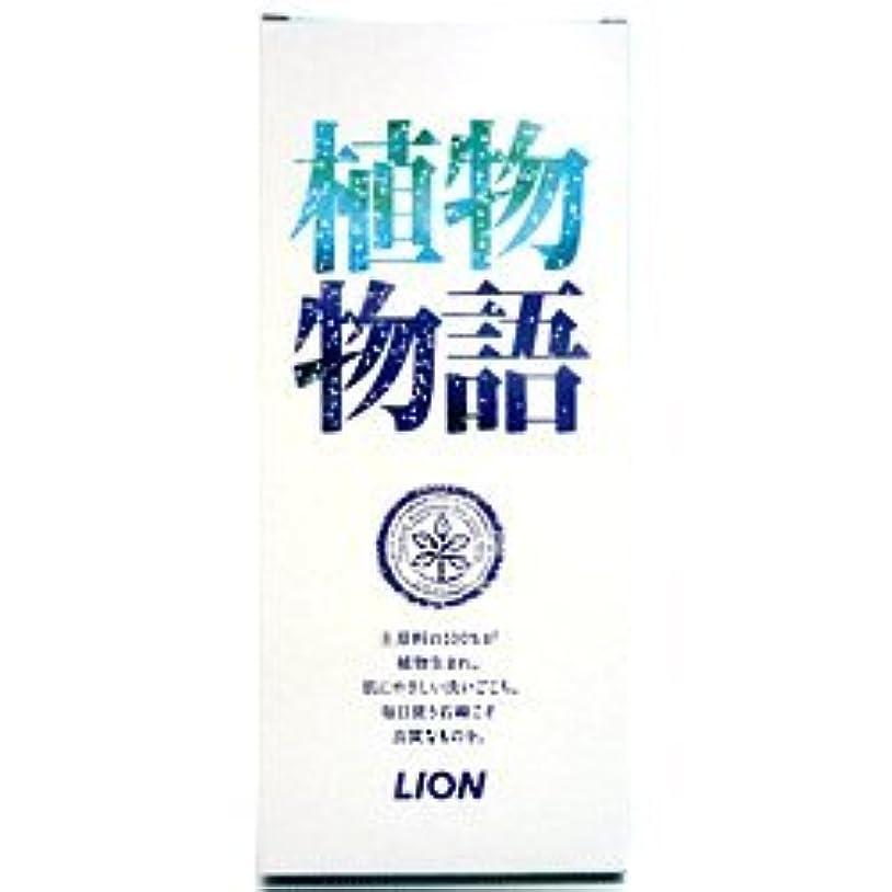 クリーク事前刑務所植物物語 化粧石鹸 箱 90gX6コ
