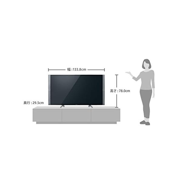 パナソニック 55V型 液晶 テレビ VIER...の紹介画像5