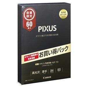 キヤノン 写真用紙 光沢 プロ プラチナグレード A4 60枚 Limited Pack 8666B023 1個
