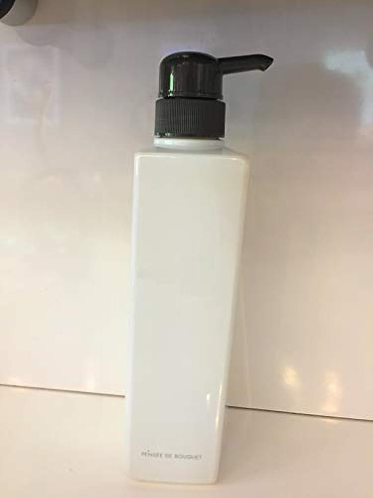 保存ペパーミント器具ポーラ パンセ ド ブーケ ボディシャンプー ブラン&ルージュ