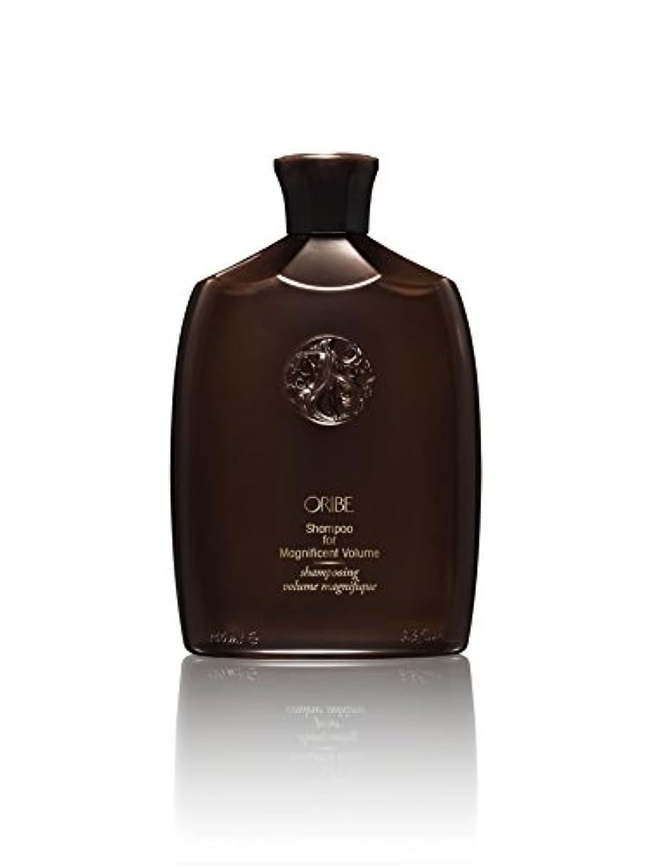不幸識別する委員会Shampoo For Magnificent Volume