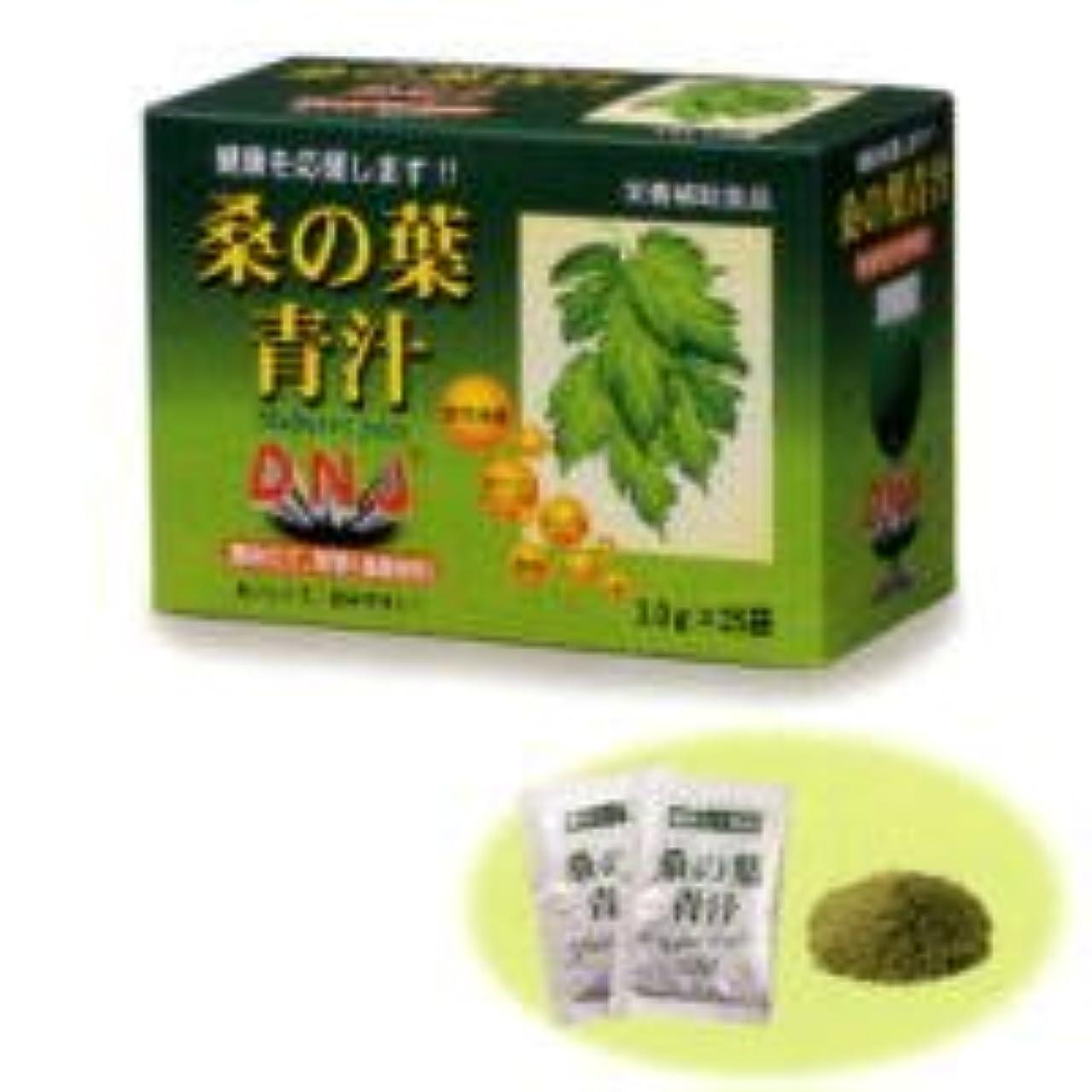 情熱的いいね本桑の葉青汁