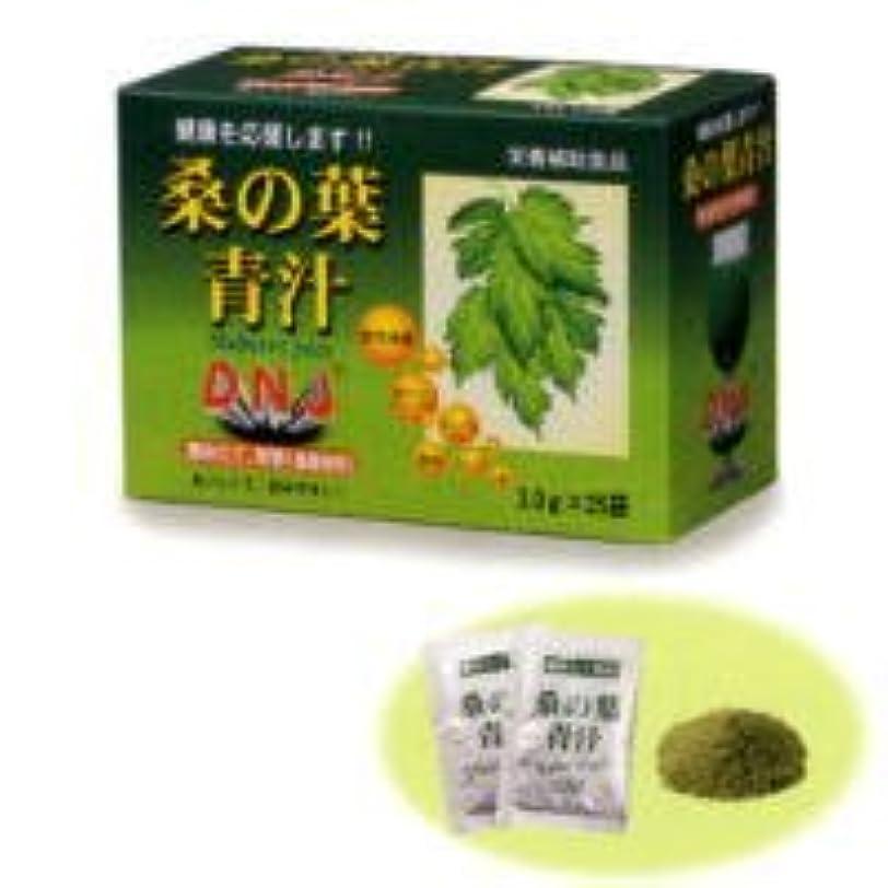 幸運カスタム剣桑の葉青汁