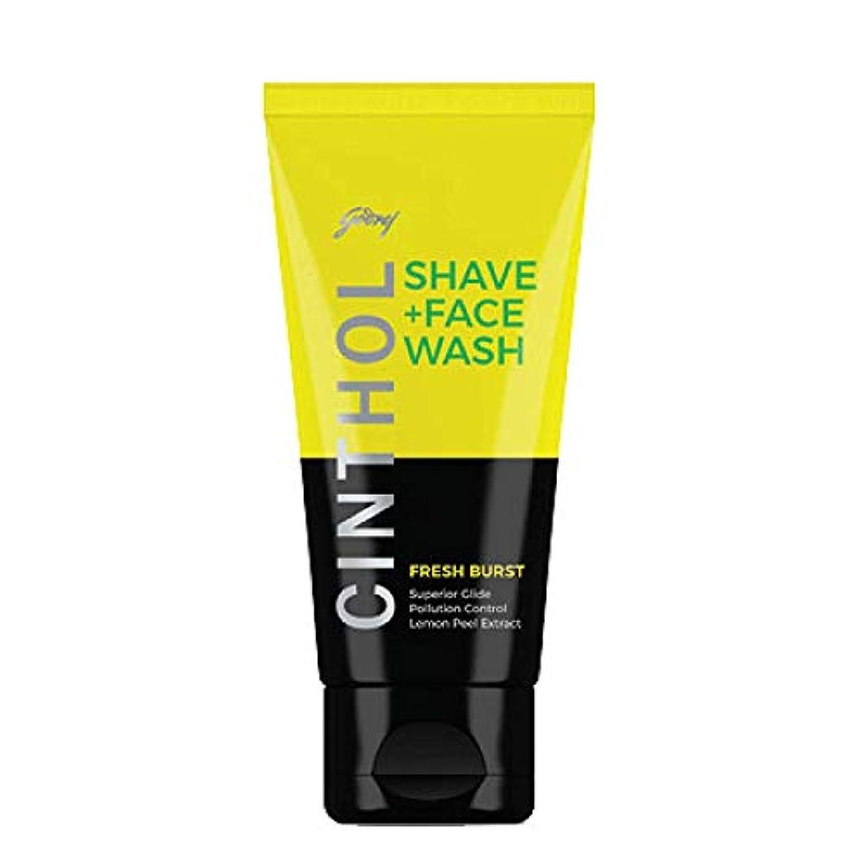 無効境界ジャンプするCinthol Fresh Burst Shaving + Face Wash, 100g