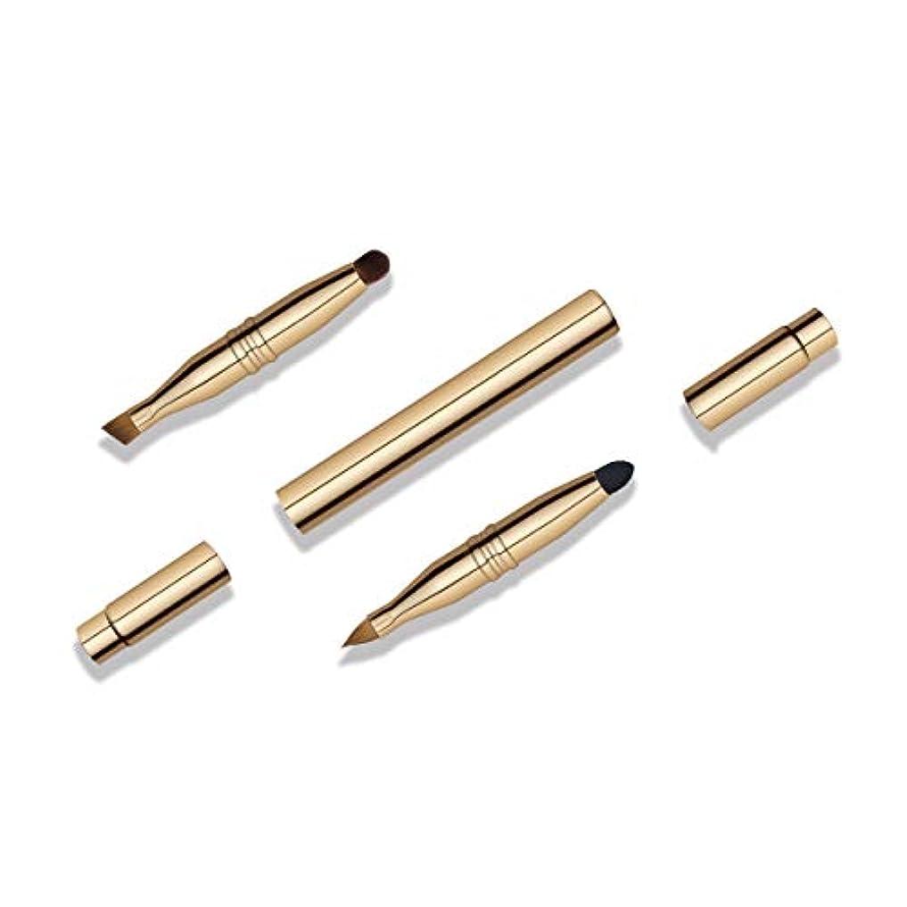 予報エイリアス出血BLD 伸縮式携帯用4ヘッドメイクブラシ スライド式 4エンド化粧筆