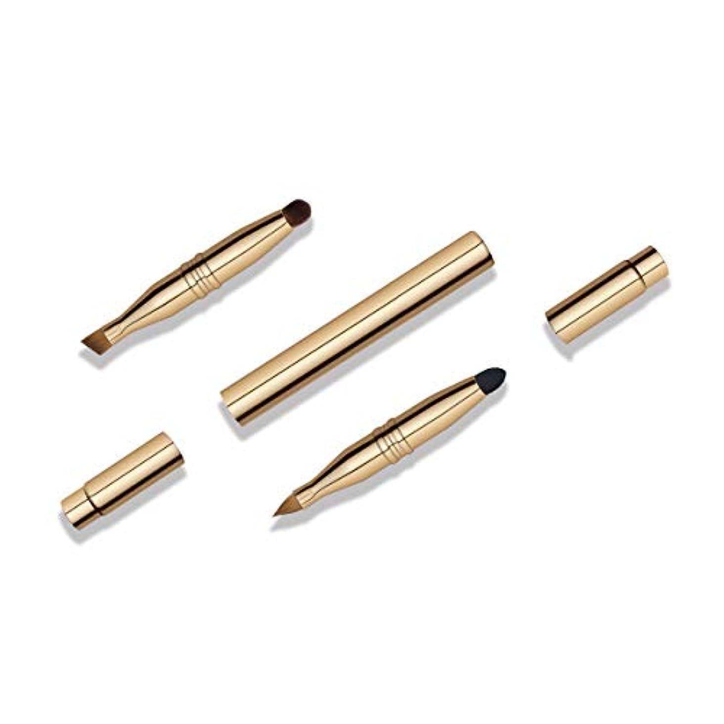 忘れられないコウモリうれしいBLD 伸縮式携帯用4ヘッドメイクブラシ スライド式 4エンド化粧筆