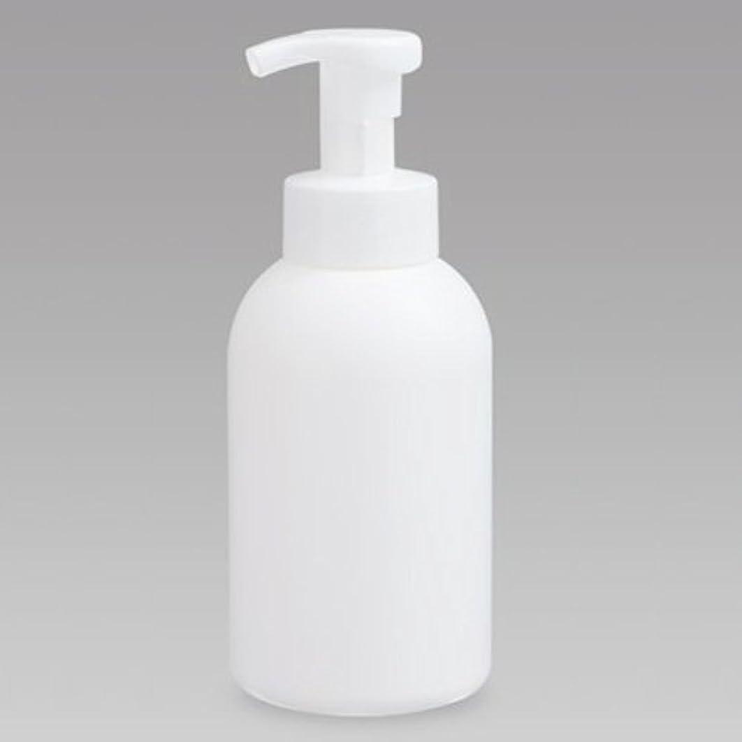 泡ボトル 泡ポンプボトル 500mL(PE) ホワイト 詰め替え 詰替 泡ハンドソープ 全身石鹸 ボディソープ 洗顔フォーム