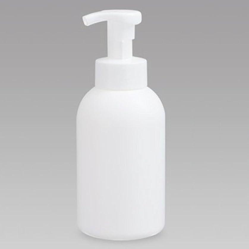 コンサート位置づける汗泡ボトル 泡ポンプボトル 500mL(PE) ホワイト 詰め替え 詰替 泡ハンドソープ 全身石鹸 ボディソープ 洗顔フォーム
