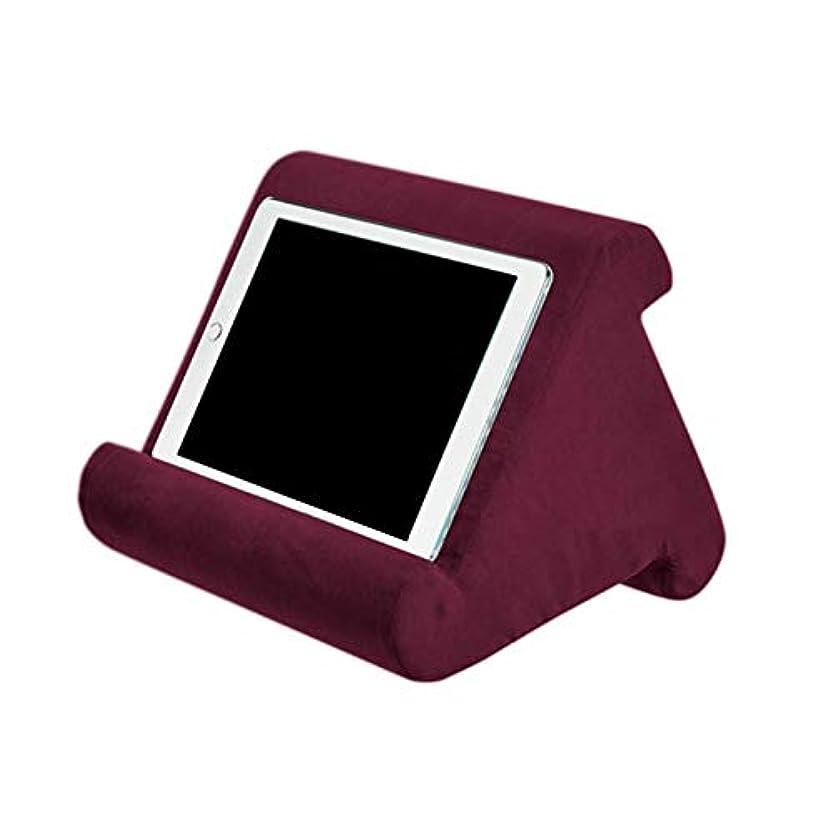 二次手入れ発明LIFE家庭用タブレット枕ホルダースタンドブック残り読書サポートクッションベッドソファマルチアングルソフト枕ラップスタンドクッションクッション 椅子