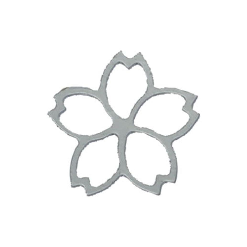 見えない可能性共和国リトルプリティー ネイルアートパーツ サクラ SS2 シルバー 10個