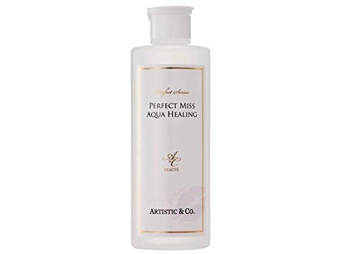 イソギンチャクホールド裁判所AQUA HEALING 300ml(アクアヒーリング)スキンローション レディス 化粧水 THE Perfect Cleansing Mist