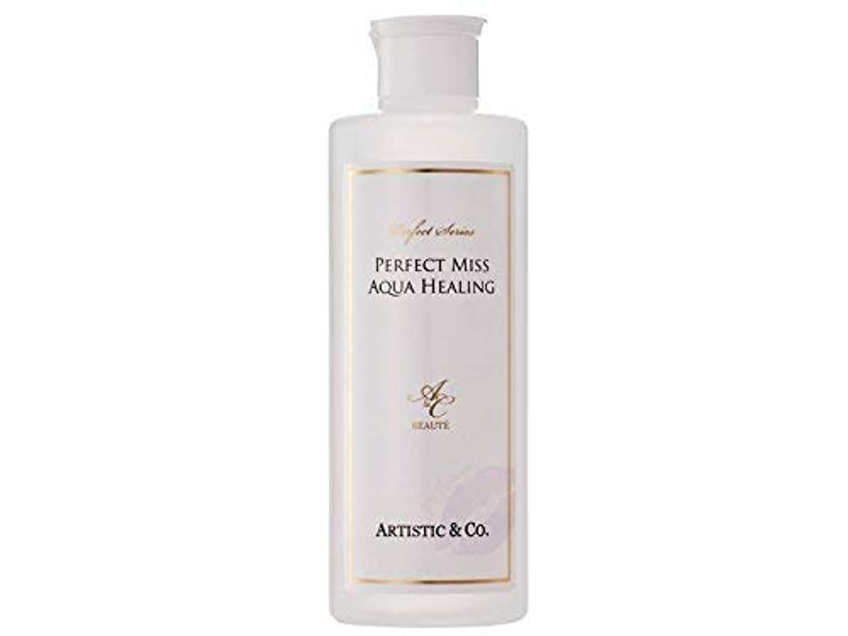 スカルク速度些細AQUA HEALING 300ml(アクアヒーリング)スキンローション レディス 化粧水 THE Perfect Cleansing Mist