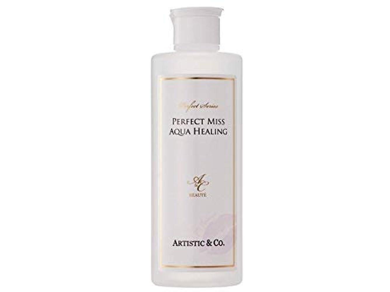 コインランドリー花婿ロッカーAQUA HEALING 300ml(アクアヒーリング)スキンローション レディス 化粧水 THE Perfect Cleansing Mist