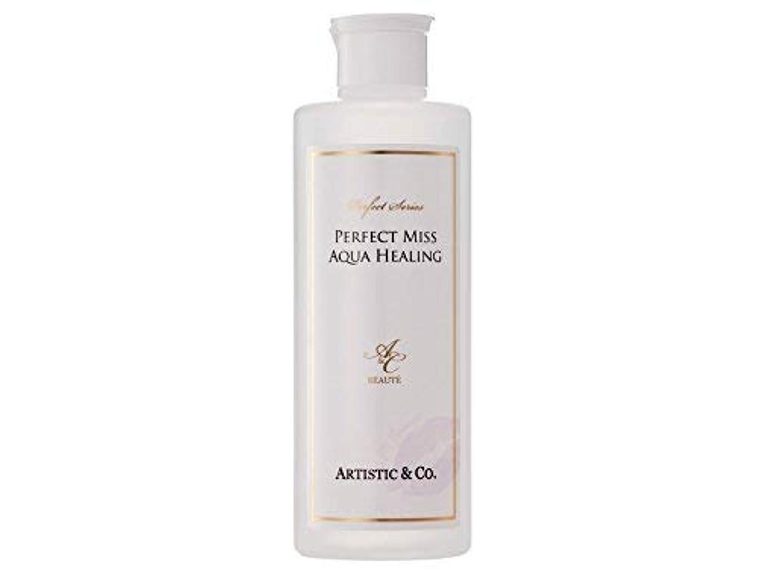 意図する受けるスクラップブックAQUA HEALING 300ml(アクアヒーリング)スキンローション レディス 化粧水 THE Perfect Cleansing Mist