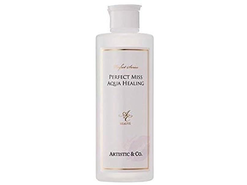 リダクター隔離する尊敬AQUA HEALING 300ml(アクアヒーリング)スキンローション レディス 化粧水 THE Perfect Cleansing Mist