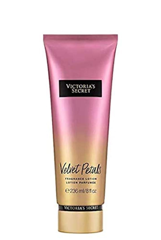 【並行輸入品】Victoria's Secret Velvet Petals Body Lotion ヴィクトリアズシークレットベルベットぺタルズローション236 ml