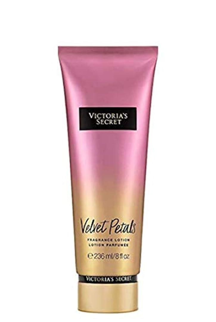 溝こねる宝石【並行輸入品】Victoria's Secret Velvet Petals Body Lotion ヴィクトリアズシークレットベルベットぺタルズローション236 ml