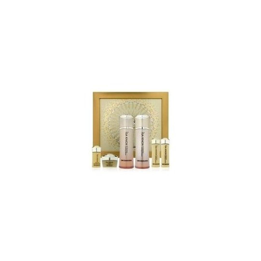 オゾン甘味ディレクトリIsa Knox Te'rvina Special 2pc Gift Set
