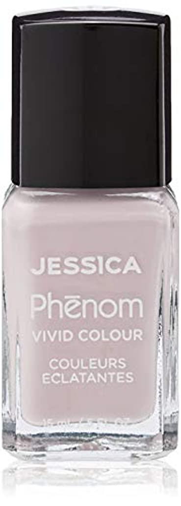 荷物レスリング失うJessica Phenom Nail Lacquer - Pretty in Pearls - 15ml / 0.5oz
