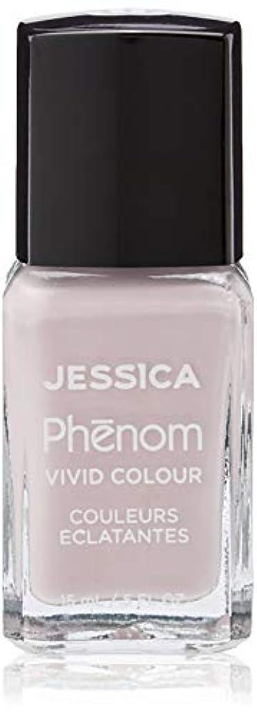 姪秘書まろやかなJessica Phenom Nail Lacquer - Pretty in Pearls - 15ml / 0.5oz