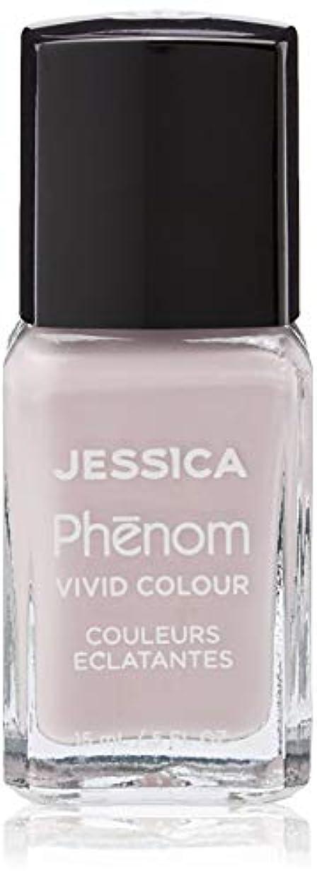登録ボクシング材料Jessica Phenom Nail Lacquer - Pretty in Pearls - 15ml / 0.5oz