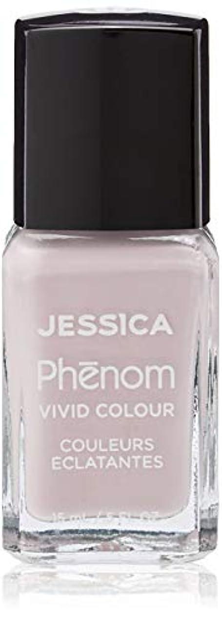 カップ緊張学習Jessica Phenom Nail Lacquer - Pretty in Pearls - 15ml / 0.5oz
