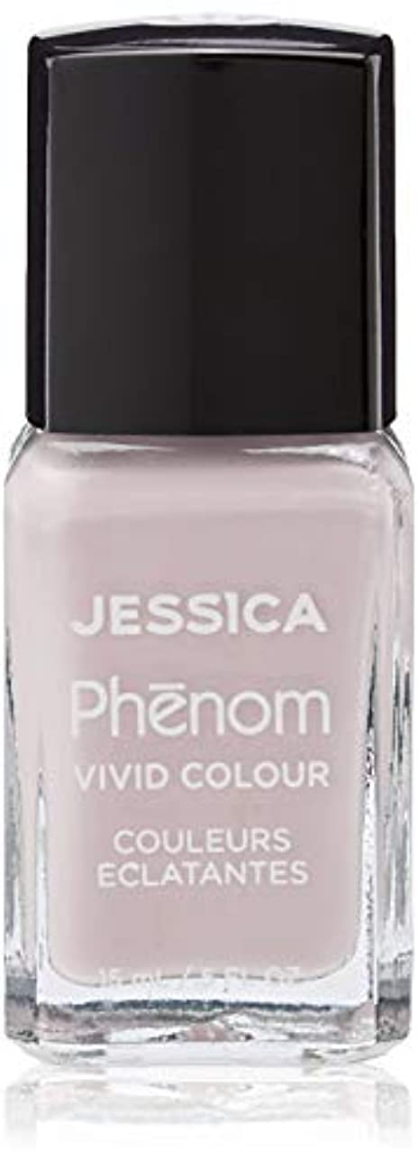 鋼オーバードロー去るJessica Phenom Nail Lacquer - Pretty in Pearls - 15ml / 0.5oz