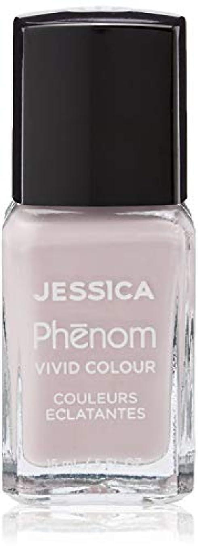 キャメル面積統合Jessica Phenom Nail Lacquer - Pretty in Pearls - 15ml / 0.5oz