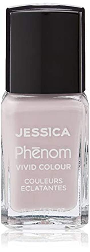 スキム差し引く松明Jessica Phenom Nail Lacquer - Pretty in Pearls - 15ml / 0.5oz