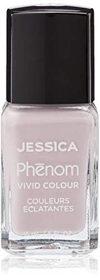 Jessica Phenom Nail Lacquer - Pretty in Pearls - 15ml / 0.5oz