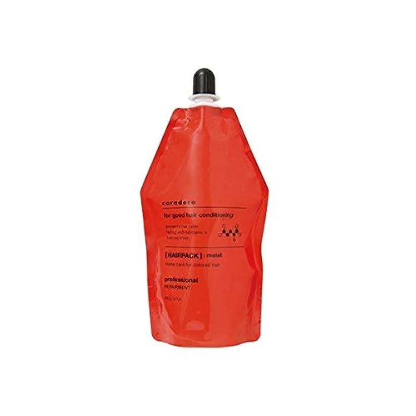 葉っぱネイティブ修復中野製薬 キャラデコ ヘアパック モイスト 400g