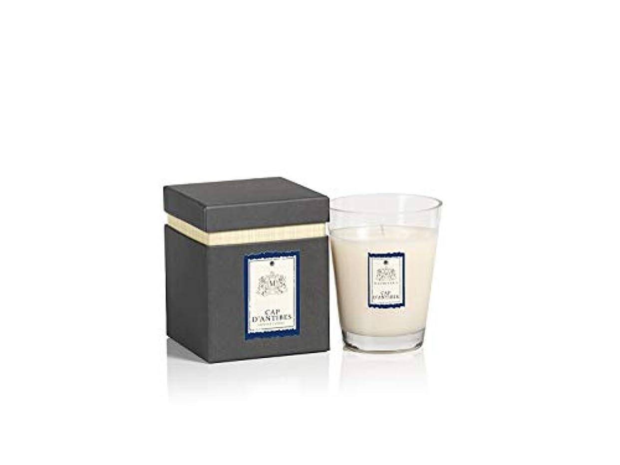 潮貢献する浸透するZodax Illuminaria Scented Candle Jar inギフトボックス4