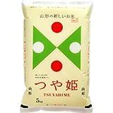 【出荷日に精米】 山形県産 つや姫 白米 2kg 平成29年産 減農薬 特別栽培米