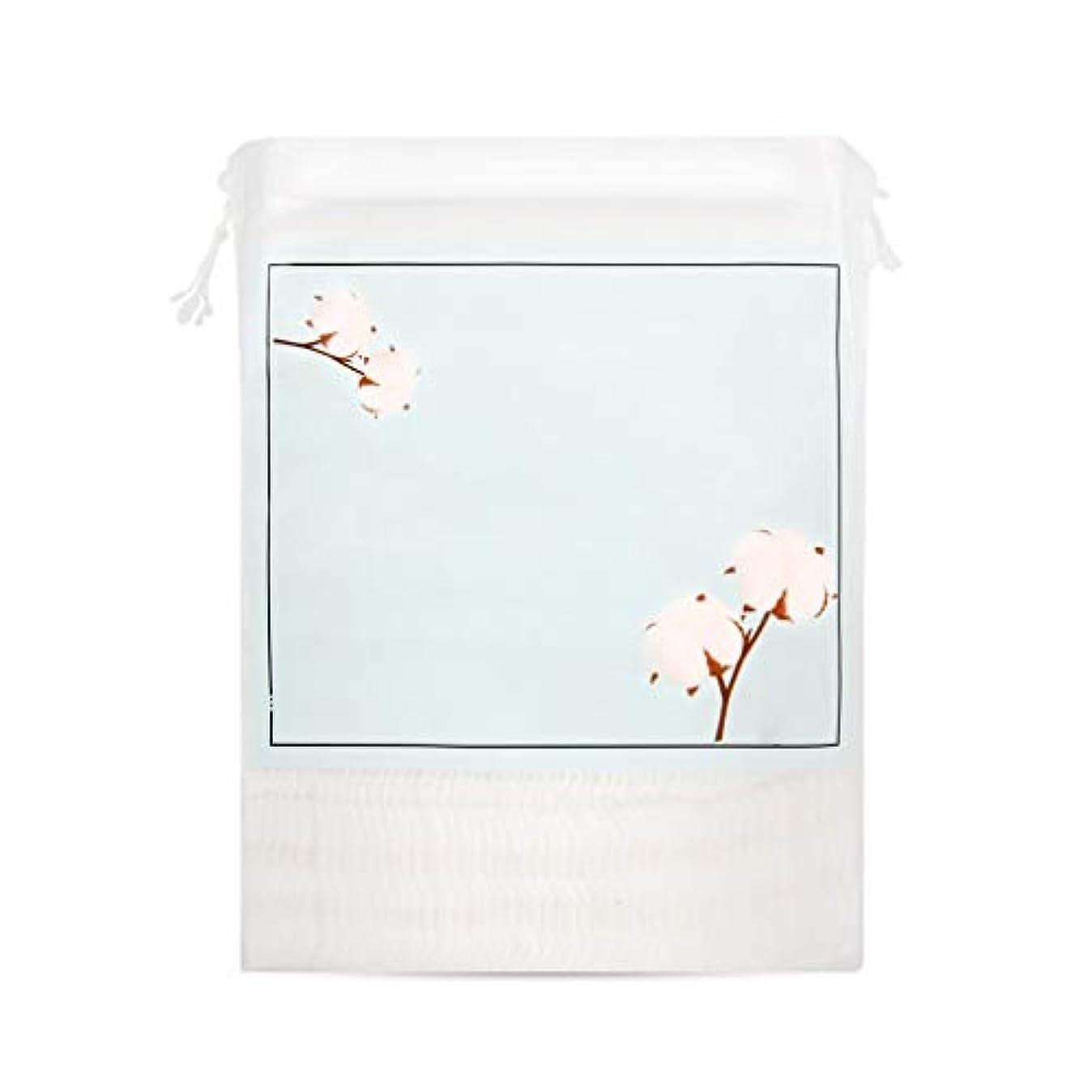 柔らかい樫の木遠いクレンジングシート クレンジングコットンリムーバーフェイスクレンジングウェット厚手の両面コットンパッド200枚 (Color : Blue)