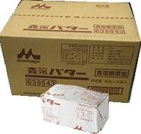 森永バター(食塩無添加) 450gx30(1ケース) 冷凍
