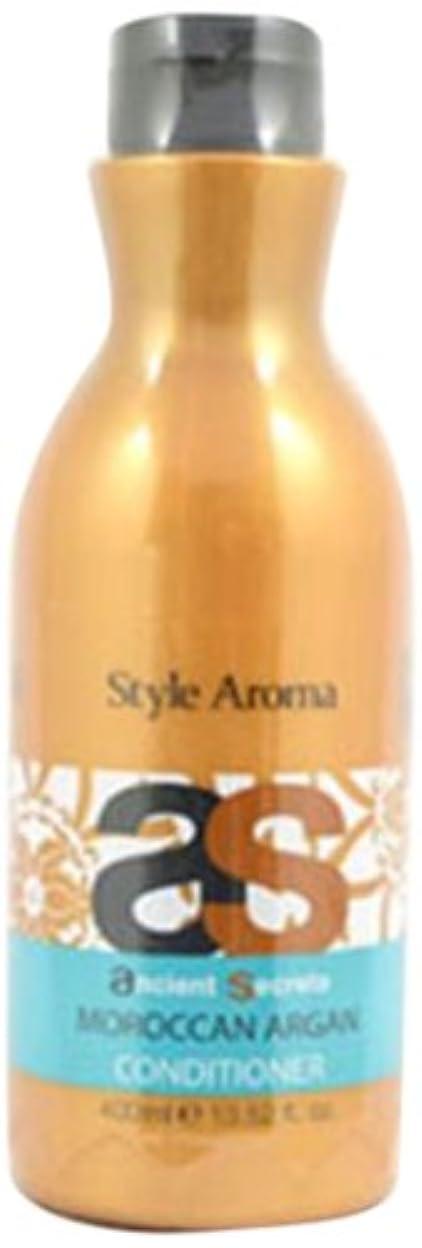もっともらしい老人肥沃なスタイルアロマ エンシェント シークレッツ &K モロッカンアルガンコンディショナー 400ml