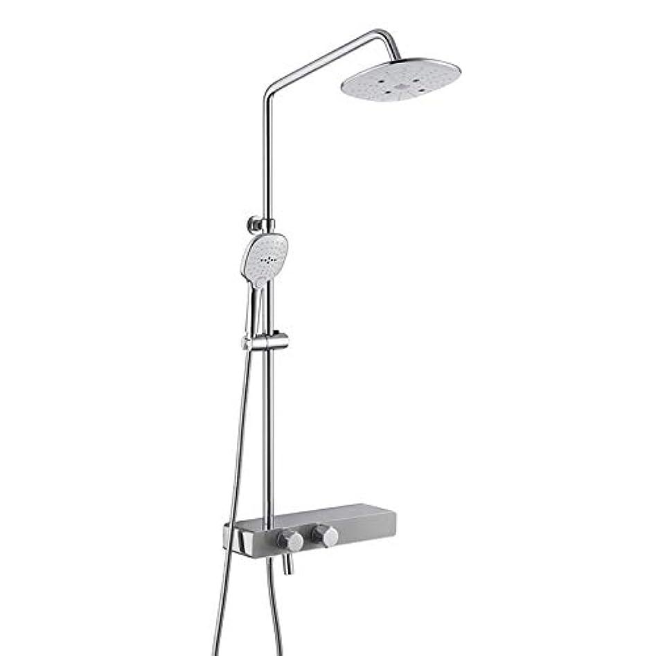 訪問ジャンプする副シャワーシステム、浴室シャワーミキサーセットスクエアシャワーヘッドとハンドヘルドシャワー付きのサーモスタットバルブ