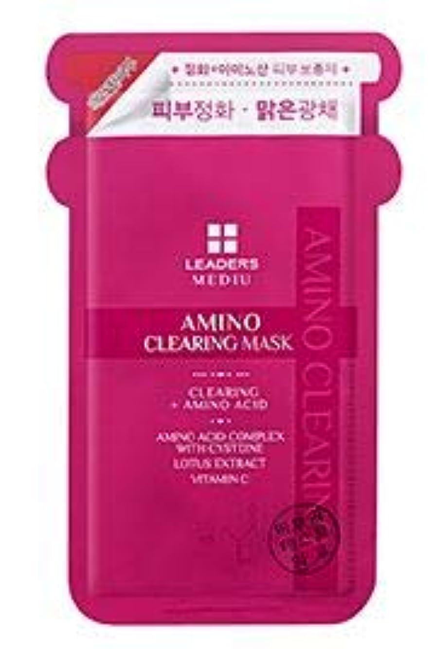 統合滞在役員[LEADERS] MEDIU Amino Clearing Mask 25ml*10ea / リーダースアミノクリアリングマスク 25ml*10枚 [並行輸入品]