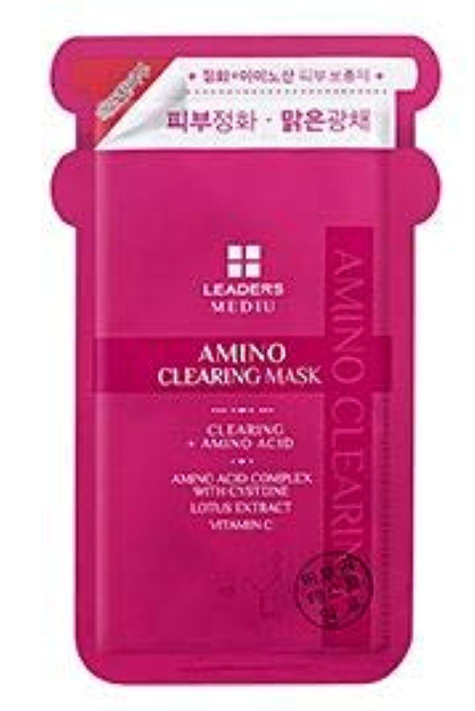 ハイキング無駄純正[LEADERS] MEDIU Amino Clearing Mask 25ml*10ea / リーダースアミノクリアリングマスク 25ml*10枚 [並行輸入品]
