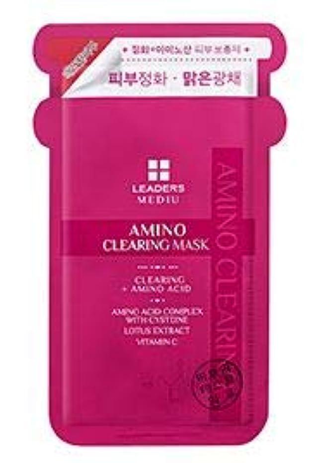百万人に関する限り同様の[LEADERS] MEDIU Amino Clearing Mask 25ml*10ea / リーダースアミノクリアリングマスク 25ml*10枚 [並行輸入品]