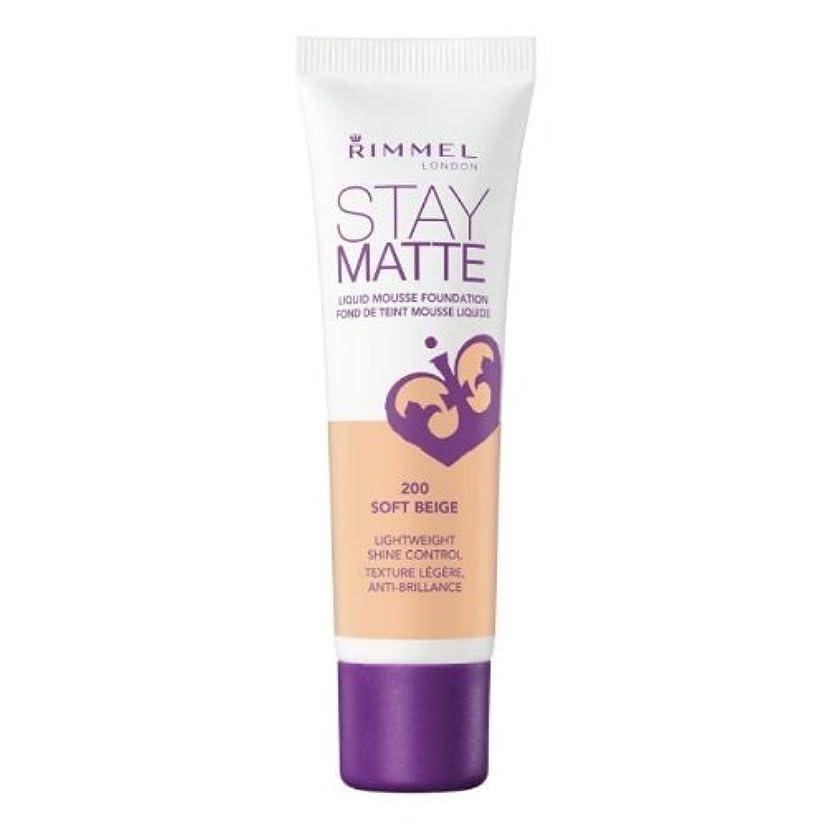 リットル視線ステーキRIMMEL LONDON Stay Matte Liquid Mousse Foundation - Soft Beige (並行輸入品)