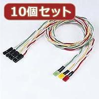 【まとめ 2セット】 10個セットサンワサプライ LEDケーブル TK-LED1X10